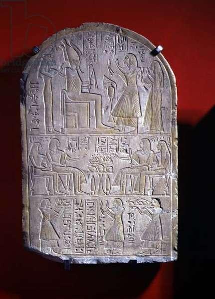 Stela of Iuny (stone)