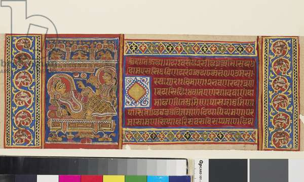 Queen Trisala reclining, page from an illustrated Jain manuscript of the Kalpasutra, Indian, 15th century (gouache on gold on paper)