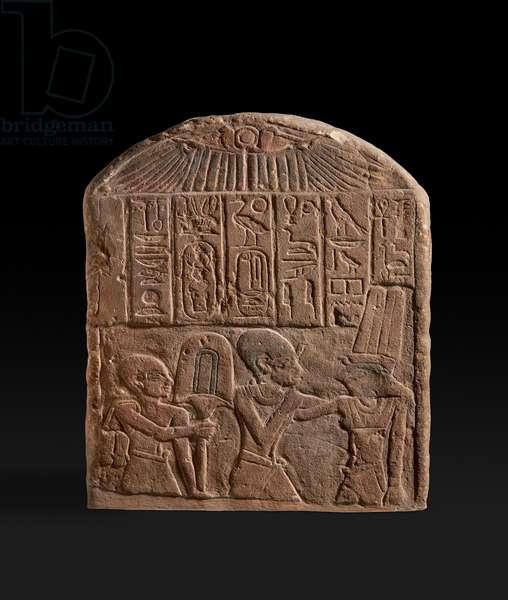 Stele of king Senwosret I