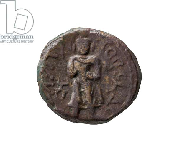Kushan Coin, AD 127-155 (copper)