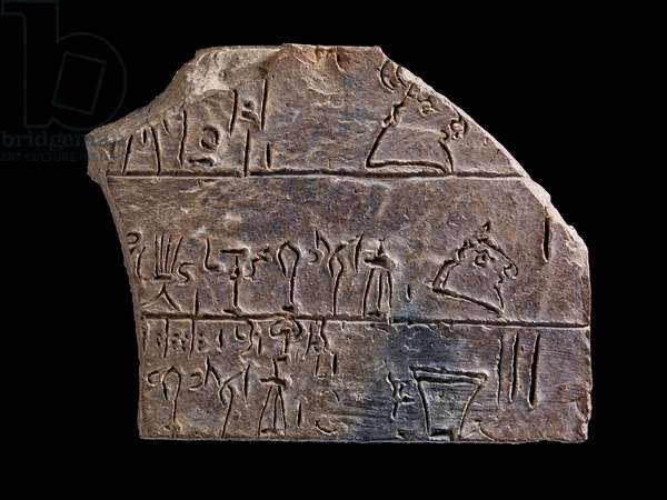 Fragment of a Linear B tablet (ceramic)