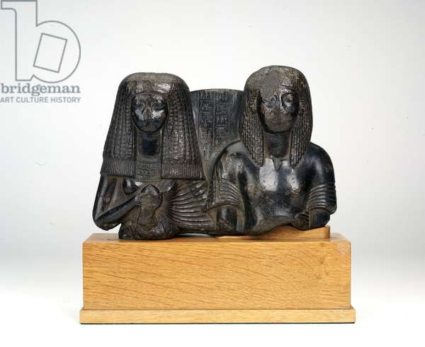 Statuette of the military officer Huy and his wife Nay, 'Songstress of Amun', New Kingdom (steatite)