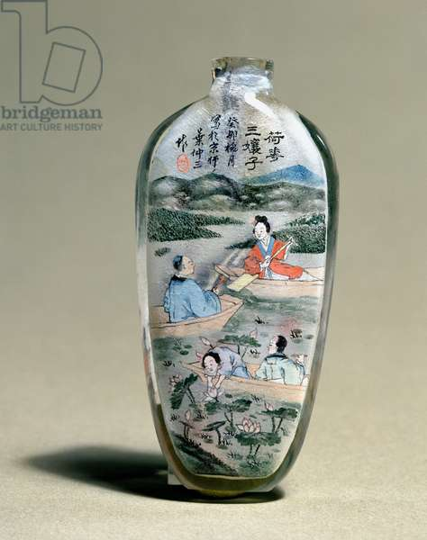 Snuff bottle, early 20th century (glass)