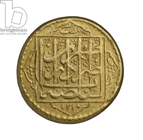 Coin of Iran from Tehran, 1797 (gold)