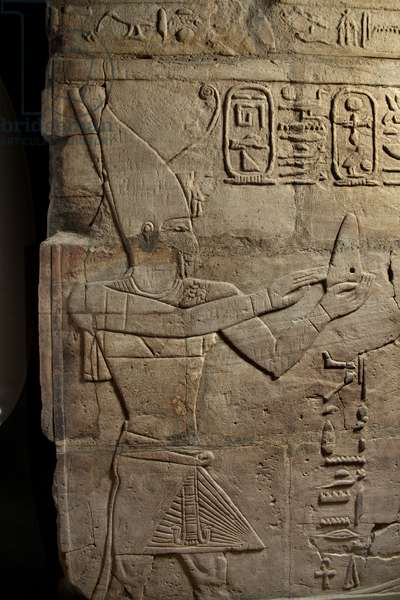 Relief on a shrine erected by Pharaoh Taharqa in the court of the Temple of Amun built by him at Kawa in Nubia, 25th Dynasty, Late Period, 690-64 BC (sandstone) (detail of 107896)