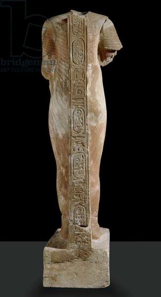 Statue of Akhenaten, view of back