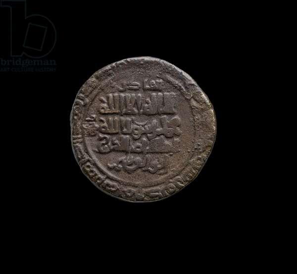 Ghaznavid Coin, 999-1030 (silver)