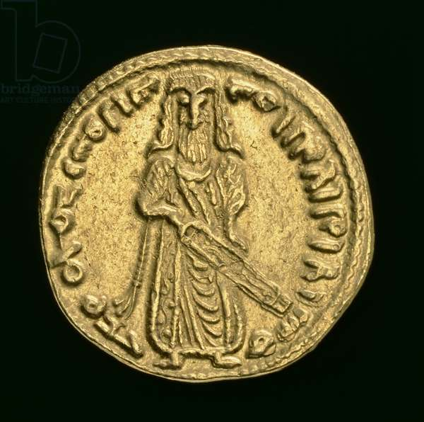 Islamic Coin, AD 696/7 (gold)