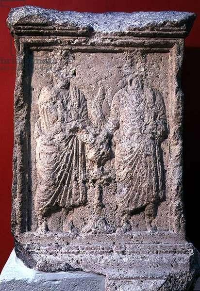 Altar from Palmyra with inscription, 85 (stone)