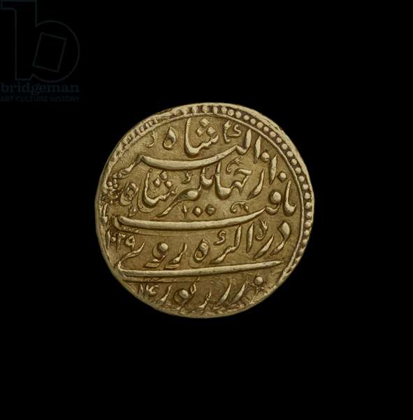 Mughal coin from Agra, 1605-28 (gold)