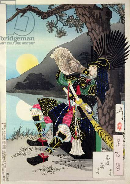 Hideyoshi blowing a Conch shell, from '100 Phases of the moon', (colour litho)