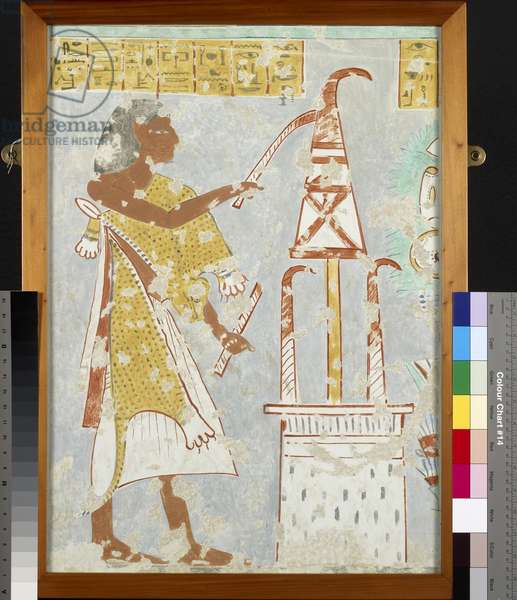 Copy of wall painting, private tomb 296 of Nefersekhemru, Thebes, blind harper (paint)