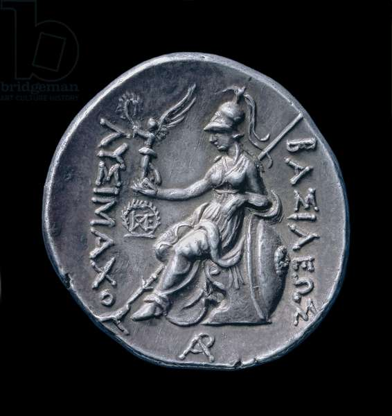 Ancient Greek silver coin from Pella, 286-281 BC (silver)