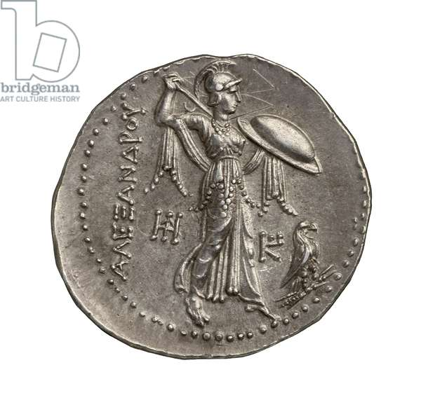 Ancient Greek (Ptolemaic) silver coin from Alexandria, 295 BC (silver)