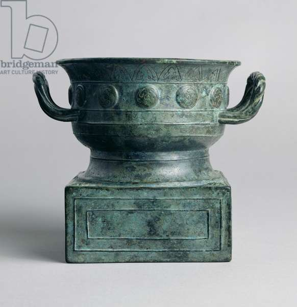 Ritual vessel, gui, Western Zhou (c.1050-771 BC) (bronze)