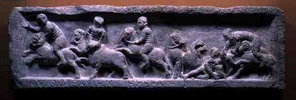 Bas-relief of a bull hunt, Roman, 3rd century AD (marble)
