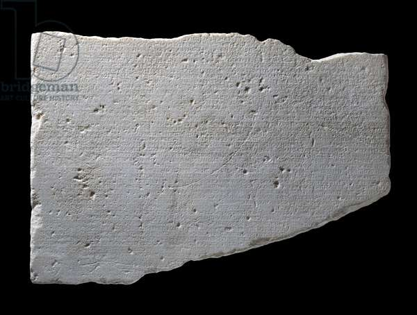 Fragment from the Parian Marble, c.264 BC (marble)