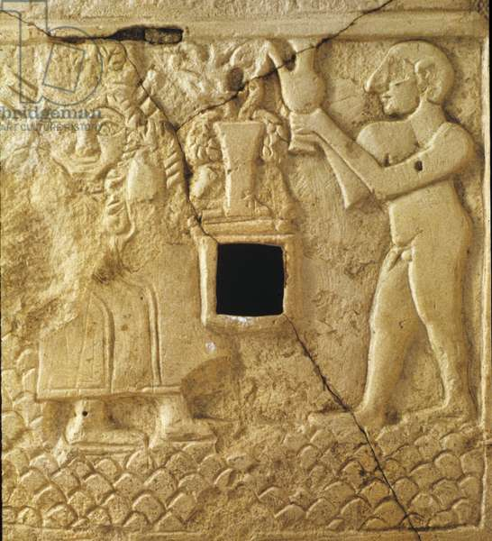 Relief depicting a votive offering to a vegetation deity, from Tello (ancient Girsu) c.2500 BC (limestone)