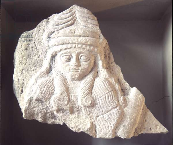 Fragment from a stele of Gudea, 2150 BC (limestone)