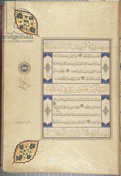 Fol 22 recto, Timurid Qur'an, 1441 (ink & gold on paper)