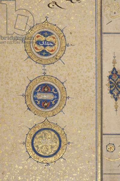 Fol 311 recto, Timurid Qur'an, 1441 (ink & gold on paper)