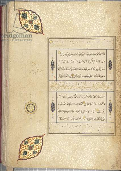 Fol 83 recto, Timurid Qur'an, 1441 (ink & gold on paper)