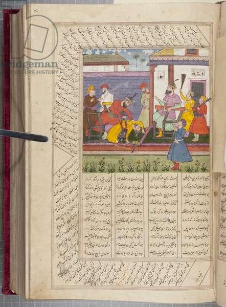 Shah Namah of Firdausi, 1605 (pen & ink on paper)