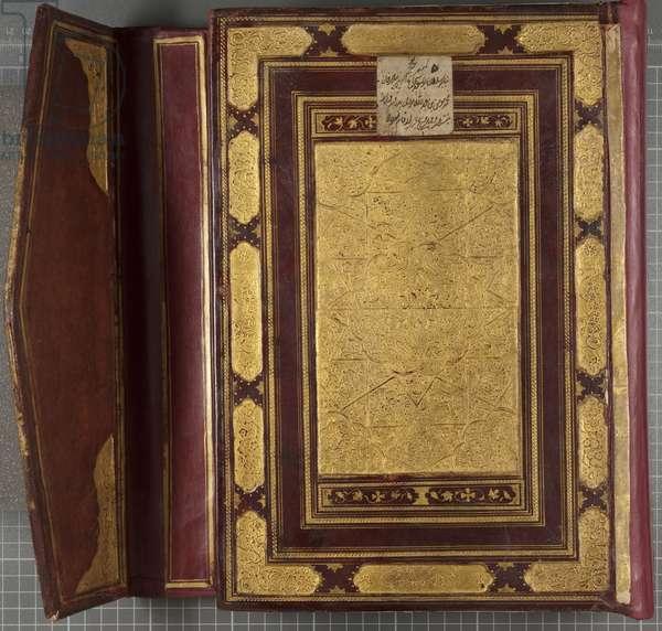 Timurid Qur'an, 1441 (leather-bound volume)