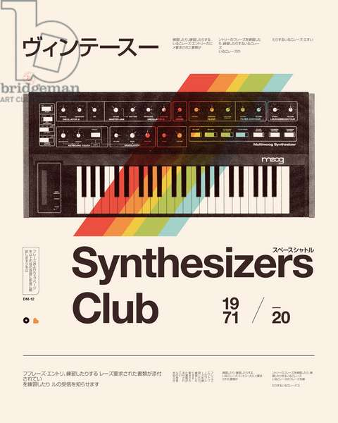 Synthesizers Club
