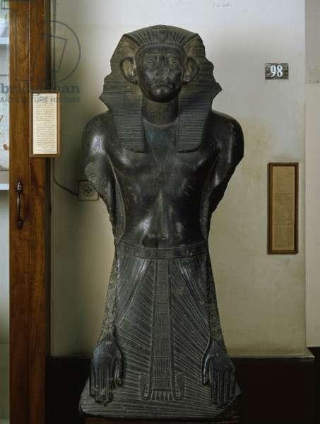 Sesostris III, Deir al-Bahari - Museum of Egypt, Cairo