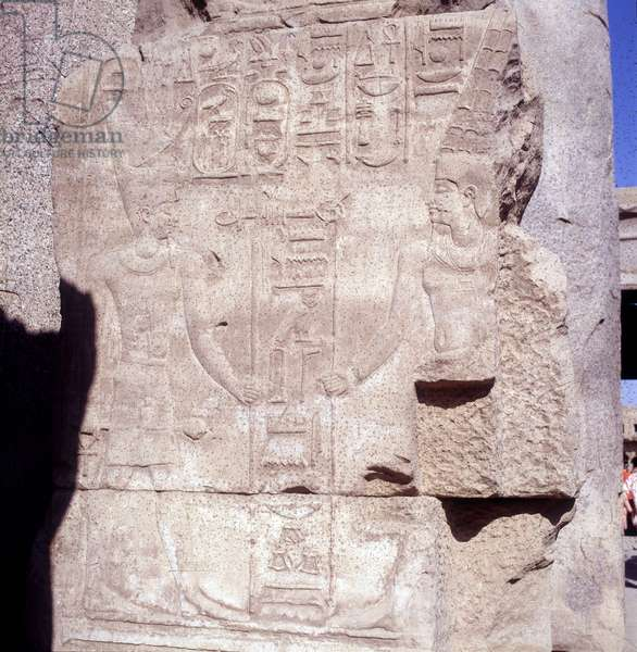 Karnak: Temple of Amon, Pillar with Badges of Tuthmosis III