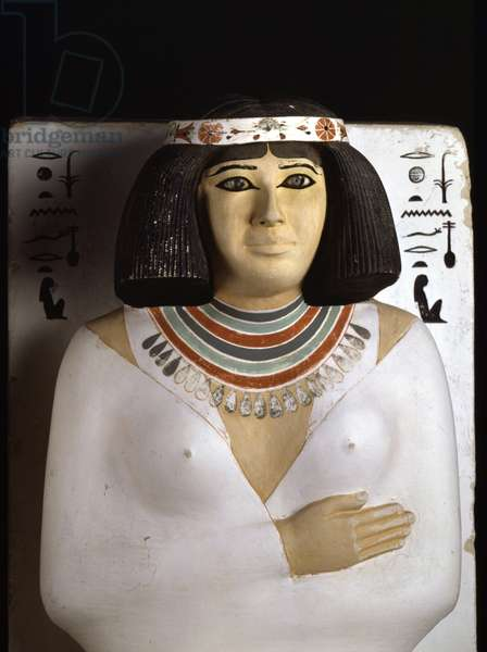 Detail of the statue of Nofret - Museum of Egypt, Cairo