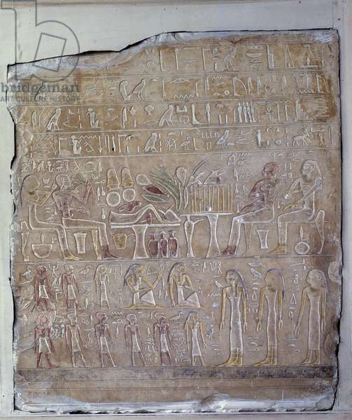 Egyptian antiquite: limestone stele of Chancellor Nakhti. Middle Empire. Museum of Egypt, Cairo
