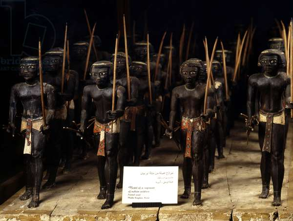 Nubian Archers, Assiut - Museum of Egypt, Cairo