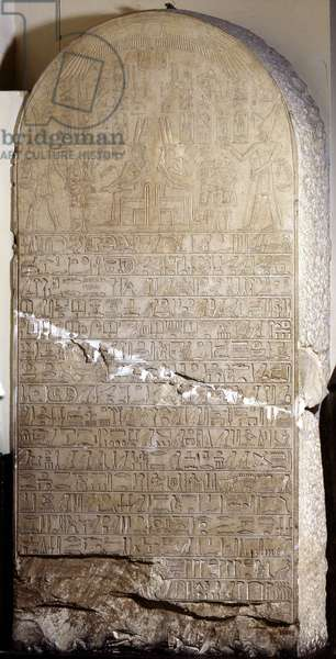 Stele of King Amôsis - Museum of Egypt, Cairo