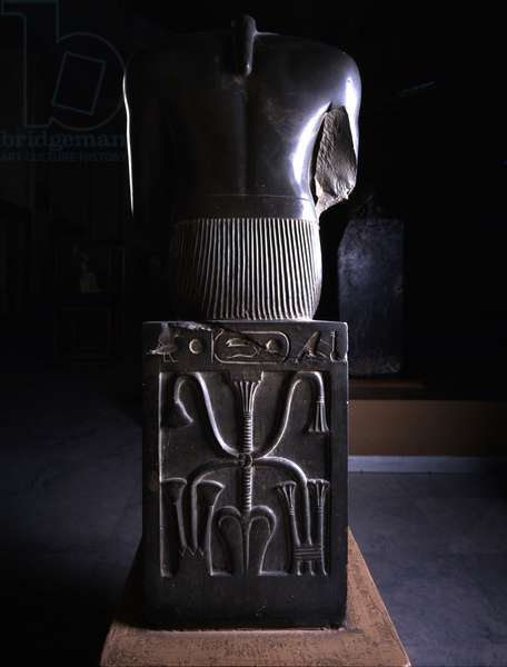 Statue of Chephren (=Chephren) without Bras, Basalt, Giza - Museum of Egypt, Cairo