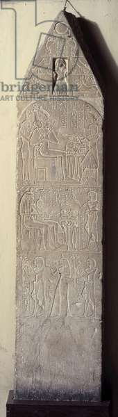 Egyptian antiquite: limestone stele of the royal scribe Sethi (or Seti or Sety). 19th dynasty, New Empire. From Saqqara (or Sakkara) Museum of Egypt, Cairo