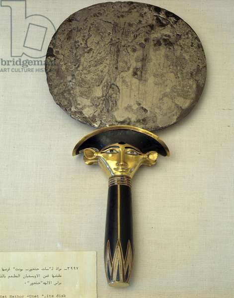 Cairo Museum of Egypt. Mirror of Sat-Hathor-Yunet, Lahun.