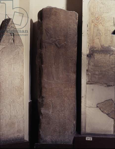 Relief of King Horemheb in quartzite, unknown place. 19th dynasty.
