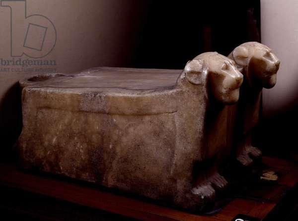 Cairo, Museum of Egypt: Table for libations or offerings, Saqqara (Sakkara)