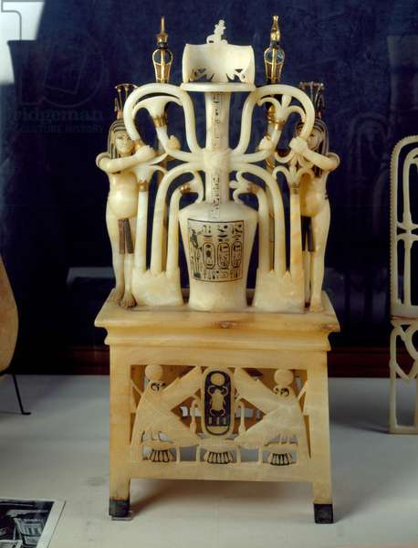 Cairo, Museum of Egypt: Perfume vase with lotus and papyrus handles, Thebes.