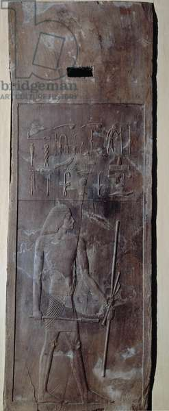 Antiquite Egyptian: wooden stele carved of high reliefs belonging to a series telling scenes of life of Hesire (Hesyre), Hesire was a high official, chief of the royal scribes. 3rd dynasty, Old Empire. Cairo, Museum of Egypt