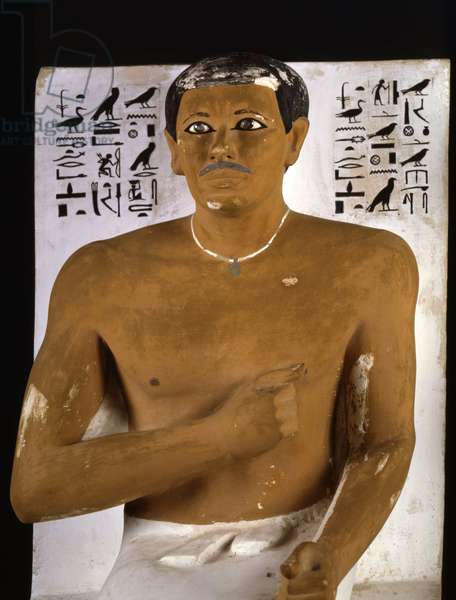 Detail of the statue of Rahotep - Museum of Egypt, Cairo