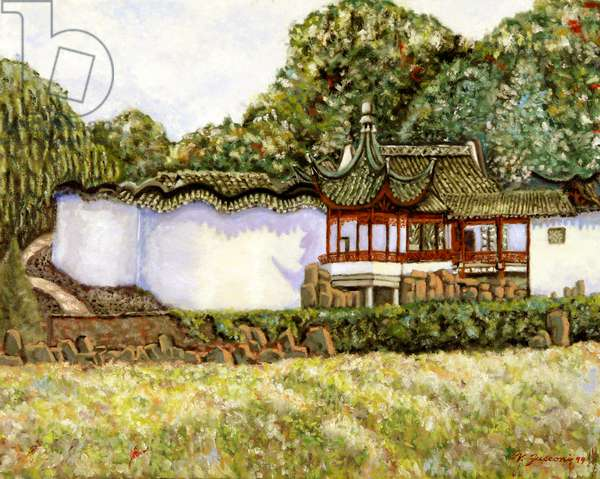 NY Chinese Scholar's Garden, 1997, (oil on canvas)