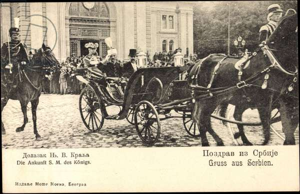 King of Serbia in open carriage, uniforms