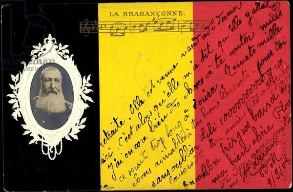 Mints King Leopold II of Belgium, La Brabanconne