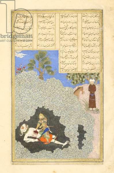 Persian 239 fol.44a Rustam slays the White Div, illustration from the 'Shahnama' (Book of Kings), by Abu'l-Qasim Mansur Firdawsi (c.934-c.1020), 1444 (gouache on paper)