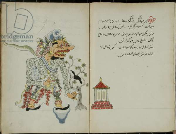 Wukon Jawa, MS 41 p.2, image 1, 1830 (gouache on paper)
