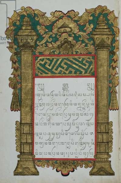 Raja Kapa-kapa, 1813 (gouache & gold on paper)