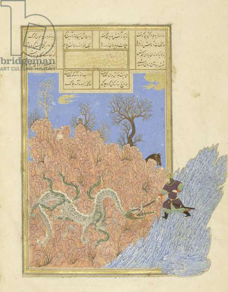 Persian 239 fol.250b Gushtāsp slays the dragon, illustration from the 'Shahnama' (Book of Kings), by Abu'l-Qasim Mansur Firdawsi (c.934-c.1020), 1444 (gouache on paper)